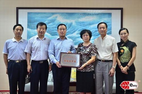 易健集团被授予大连市信用协会副会长单位