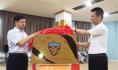 权健培养青少年后备足球人才 少年强则中国强