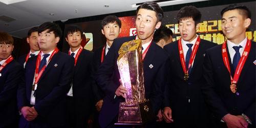 2016中甲联赛颁奖天津权健足球队获多项大奖