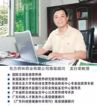 传递健康理念 东方药林精英成长课程继续开讲