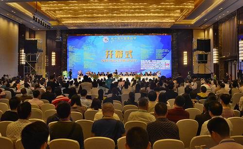 述产业发展 安惠陈惠出席第十届中国蘑菇节