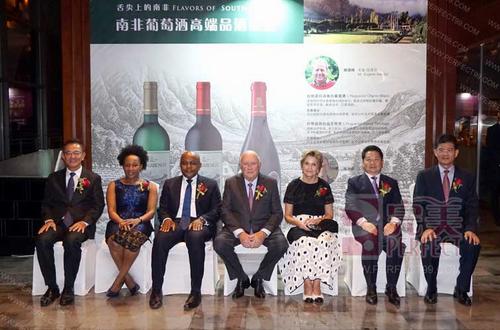 完美南非葡萄酒高端品酒晚宴在深圳昆明举办