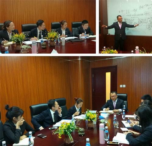 金士力开展直属区第四季度营销管理工作会议
