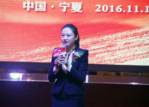 明确发展方向完美宁夏地区年终业务大会举行