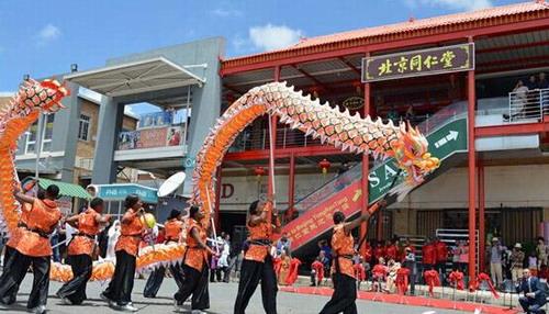 事业版图再扩张 北京同仁堂正式落户于南非