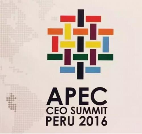 金天国际祖明军受邀出席APEC晚宴并交换看法