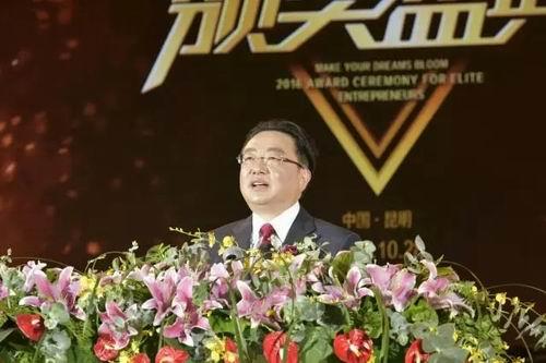 焦家良出席理想创业精英颁奖盛典并发表演讲