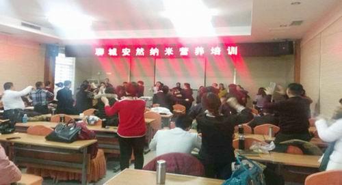 安然山东分公司营养基础培训在聊城成功举办