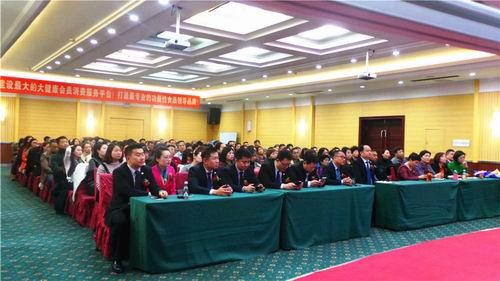 金士力佳友吉林地区市场工作会议成功召开