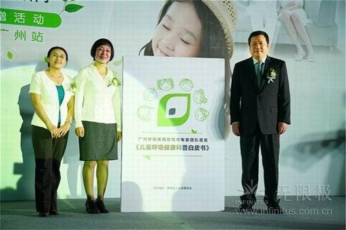 无限极享优乐空气净化器捐赠活动全国开展中