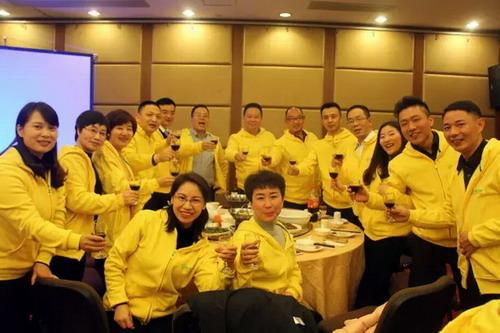 康满家举行市场咨询顾问委员会第二次会议