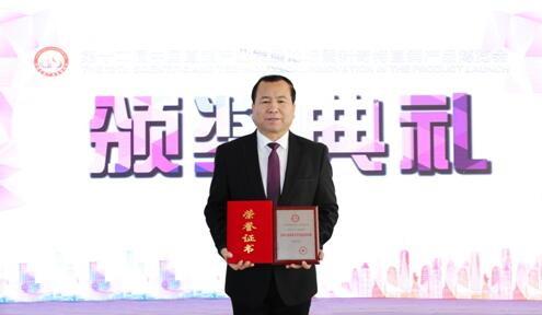康美三和系统蜘蛛狼团队创始人刘文江获奖