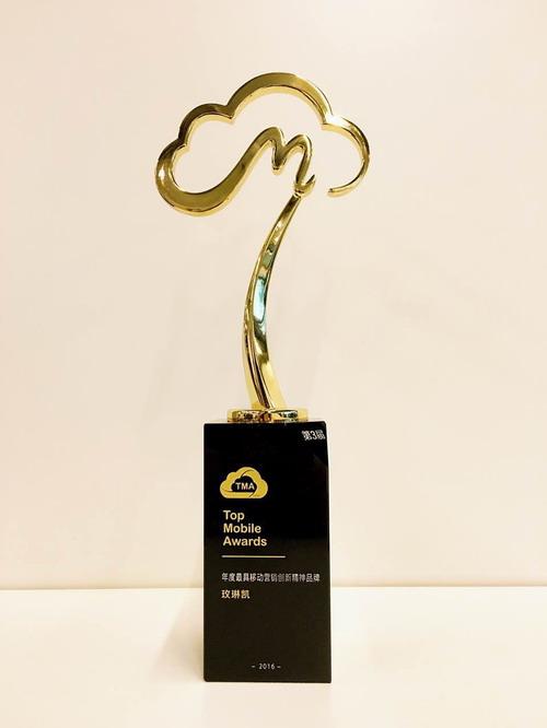 玫琳凯勇夺TMA年度移动营销创新精神品牌奖
