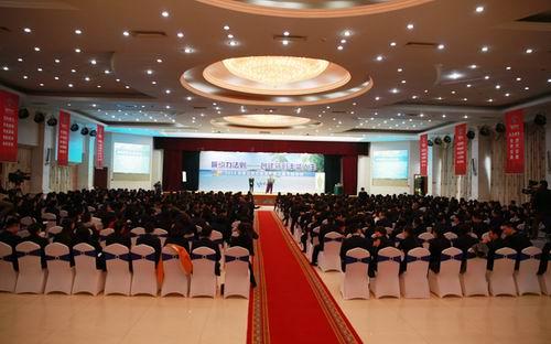 安惠公司举办巴厘岛尊享之旅专题培训活动