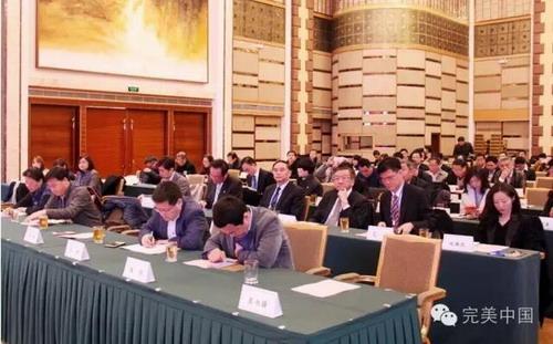 """完美胡瑞连出席北大""""社交商业和直销的未来""""论坛"""