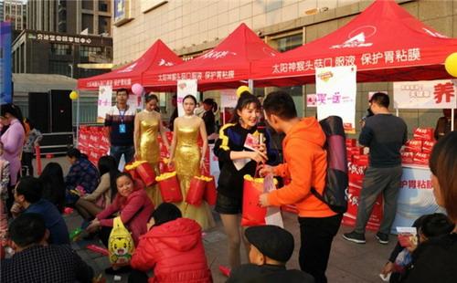太阳神携手湖南经视共同举办 胃爱而来观众节