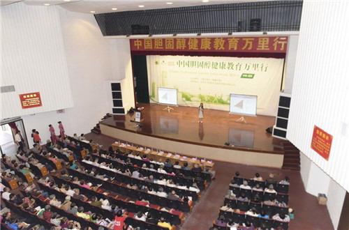 东方红助力健康公益讲座 市民受益胆固醇教育