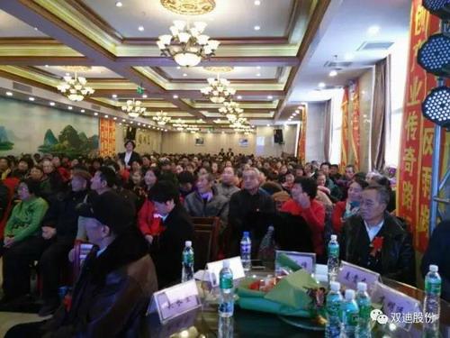 双迪股份兆和系统吉林与锦州市场启动会召开