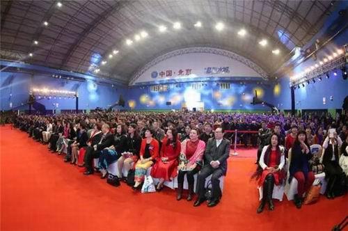 二千余家人欢聚一堂 东方红举办航天年终盛会