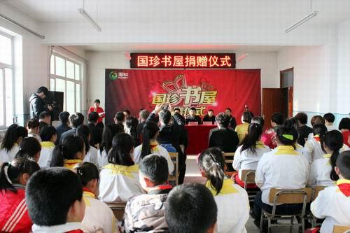 """新时代""""国珍书屋""""走进哈尔滨杨林中心小学"""