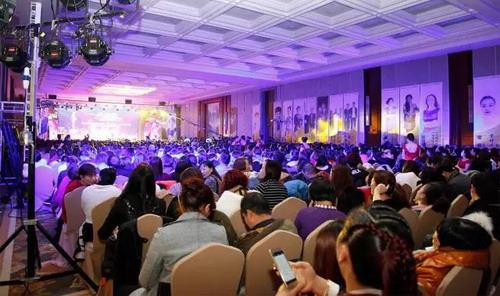 绿之韵碧波庭国际年度颁奖典礼隆重举行