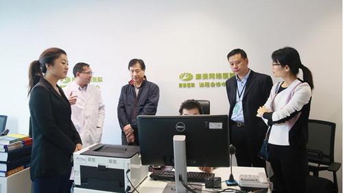 深圳智慧药师总裁李成继一行到访康美健康云