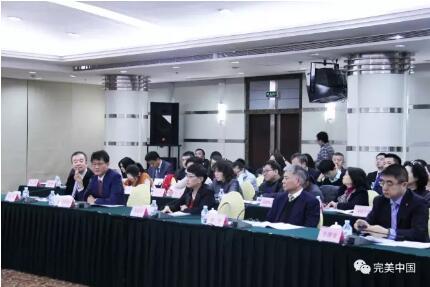 完美胡瑞连出席外商投资企业协会会长办公会