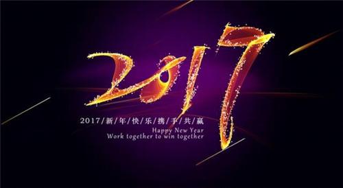 礼赞梦想·畅享未来 理想新春年会即将启幕
