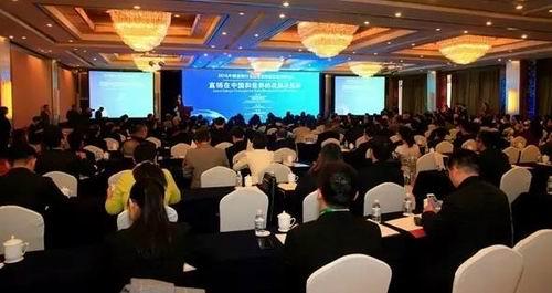 春芝堂王爱庭参加直销行业规范发展国际交流研讨会