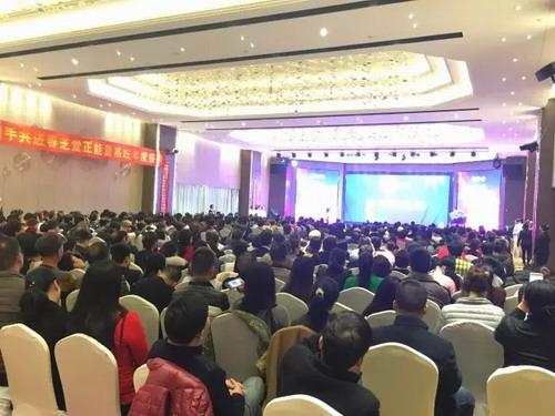 春芝堂正能量系统2016年年度盛典盛大召开