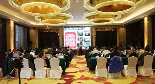 绿之韵胡国安出席致公党长沙第6届委员会全体会议
