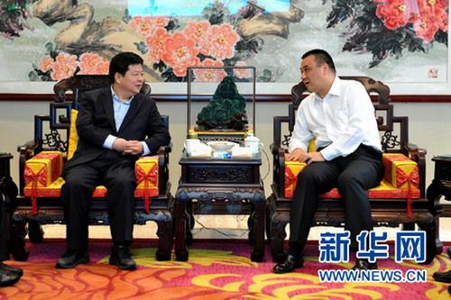 中央台办国台办副主任龙明彪到康美药业调研