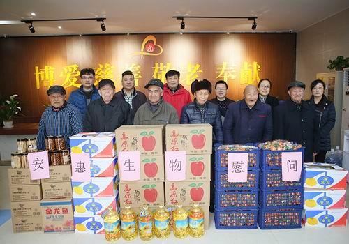 送上节日祝福 安惠党委副书记看望敬老院老人