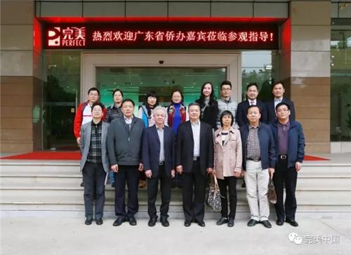 广东省侨办副主任蔡伟生赴中山拜访古润金