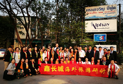共促成长 安惠江海系统海内外团队开展互动
