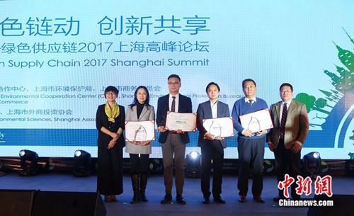 玫琳凯环保案例荣获绿色供应链创新设计奖
