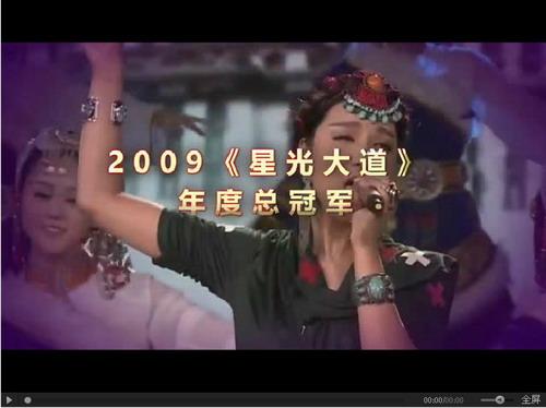 《星光大道》年度总冠军强势助阵康美年会