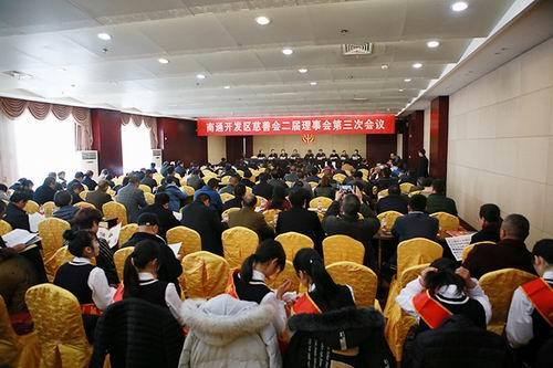 积极回报社会 安惠公司获评最具爱心慈善单位