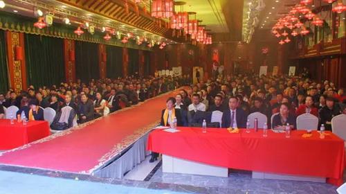 金日178团队黑龙江嫩江新春启动会议召开