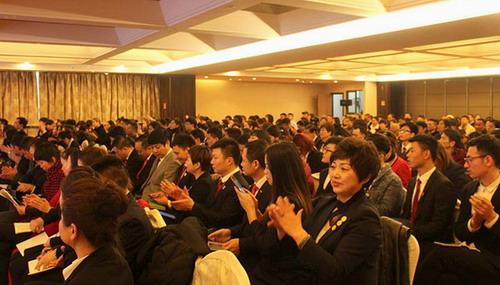 踏上新征程 安然上海2017年首届基础训举办