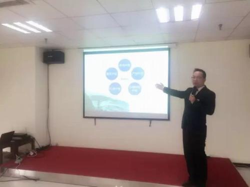 推动品牌年发展 安然武汉分公司举办首次市场研讨会