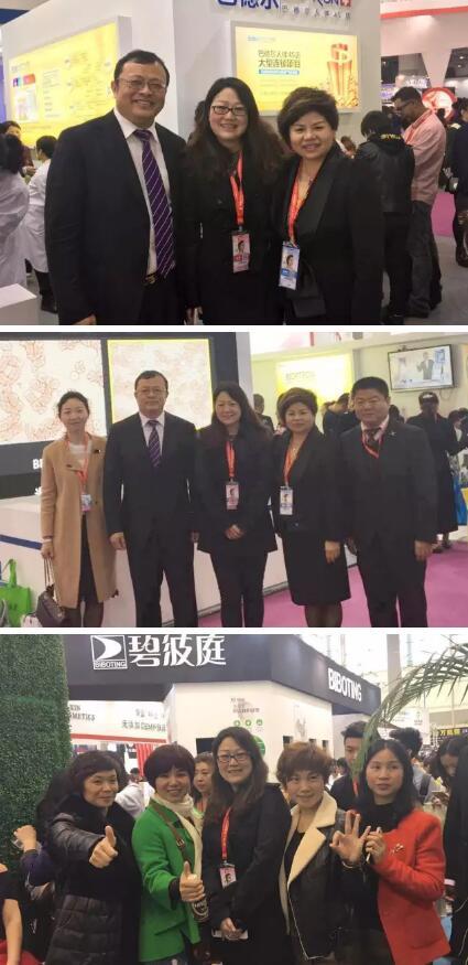劳嘉奔赴广州国际美博会现场巡视绿之韵展区