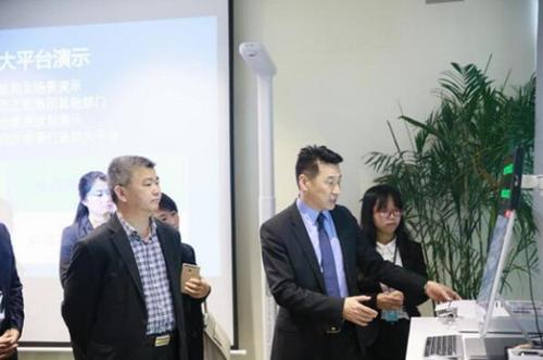 广东医科大学副校长罗辉一行到访康美健康云