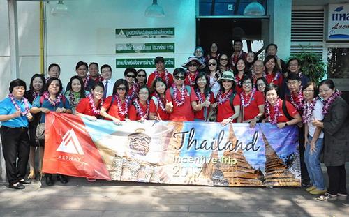 安惠马来西亚优秀经销商开展泰国旅游研讨