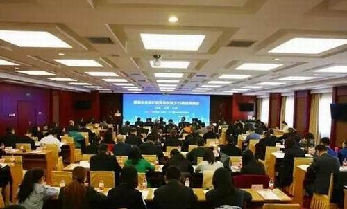 新时代出席保护消费者权益3·15高层座谈会