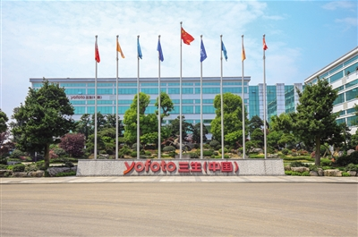 三生(中国):构建全生态链健康产业集群