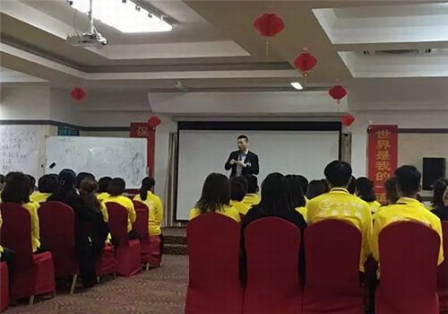 金天国际江苏苏州地区店主培训会成功举办