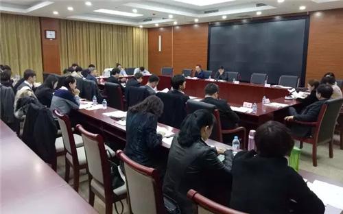 好当家副总裁李俊峰出席新批直销企业座谈会