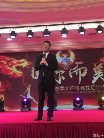 束昱辉:打造世界女足圣地 将组建体育集团