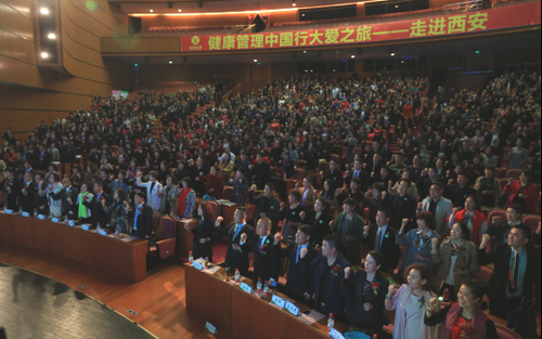 炎帝健康管理中国行大爱之旅走进陕西西安
